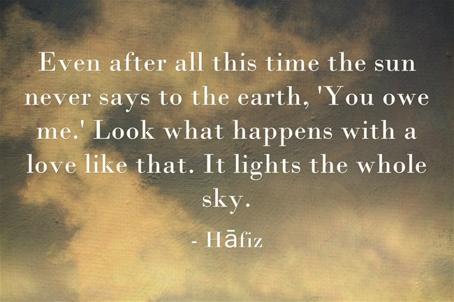 hafiz quotes sun - photo #9